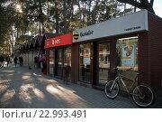 """Купить «Офисы продаж """"Билайн"""" и МТС рядом на городской улице», эксклюзивное фото № 22993491, снято 29 апреля 2016 г. (c) Svet / Фотобанк Лори"""