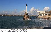 Купить «Памятник затопленным кораблям. Севастополь, Крым», видеоролик № 23010735, снято 21 апреля 2016 г. (c) Яна Королёва / Фотобанк Лори
