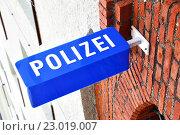 Купить «Police stantion sign», фото № 23019007, снято 18 мая 2016 г. (c) Роман Сигаев / Фотобанк Лори