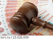 Купить «Судейский молоток лежит на пятитысячных купюрах», фото № 23026699, снято 27 мая 2016 г. (c) Денис Ларкин / Фотобанк Лори