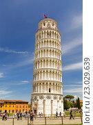 Купить «Падающая башня в Пизе, Италия», фото № 23029639, снято 10 мая 2014 г. (c) Наталья Волкова / Фотобанк Лори