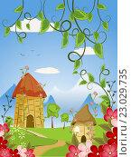 Сказочные домики  в цветах. Стоковая иллюстрация, иллюстратор Лариса К / Фотобанк Лори