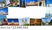 Купить «PARIS - JULY 12, 2013: Eiffel Tower on July 12, 2013 in Paris. E», фото № 23046543, снято 12 июля 2013 г. (c) Elnur / Фотобанк Лори