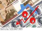 Купить «Красный знак процента на фоне денег», фото № 23047591, снято 7 июня 2016 г. (c) Сергеев Валерий / Фотобанк Лори