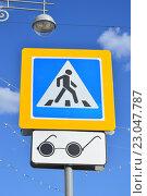 """Купить «Дорожные знаки """"Пешеходный переход"""", """"Слепые пешеходы"""" на Советской улице в Твери», эксклюзивное фото № 23047787, снято 1 мая 2016 г. (c) lana1501 / Фотобанк Лори"""