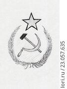 Купить «Серп и молот, рисунок карандашом», иллюстрация № 23057635 (c) Веснинов Янис / Фотобанк Лори