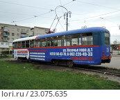 Купить «Трамвай РВЗ-6М2 на конечной остановке у железнодорожного вокзала в Хабаровске», фото № 23075635, снято 12 августа 2014 г. (c) Дмитрий Гаврилюк / Фотобанк Лори