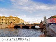 Купить «Архитектурный ландшафт - Аничков мост через реку Фонтанку в Санкт-Петербурге, Россия», фото № 23080423, снято 20 октября 2012 г. (c) Зезелина Марина / Фотобанк Лори