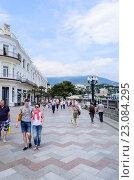 Купить «Набережная днем. Ялта. Крым.», фото № 23084295, снято 12 июня 2016 г. (c) Валерий Ляшенко / Фотобанк Лори