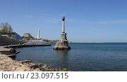 Купить «Севастополь, Крым. Памятник затопленным кораблям», видеоролик № 23097515, снято 18 апреля 2016 г. (c) Яна Королёва / Фотобанк Лори