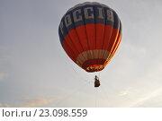 Воздушный шар в небе (2016 год). Редакционное фото, фотограф Светлана Пирожук / Фотобанк Лори