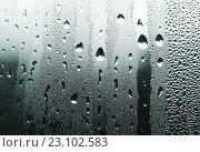 Купить «Капли воды на стекле», фото № 23102583, снято 6 ноября 2007 г. (c) Dina / Фотобанк Лори