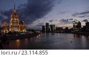 Купить «Гостиница Украина в Москве, timelapse», видеоролик № 23114855, снято 10 июля 2015 г. (c) Павел Котельников / Фотобанк Лори