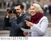 Купить «Senior travellers with city map», фото № 23116735, снято 15 декабря 2017 г. (c) Яков Филимонов / Фотобанк Лори