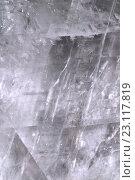 Купить «Кварц прозрачный - горный хрусталь. Каменный фон», фото № 23117819, снято 24 февраля 2016 г. (c) Татьяна Белова / Фотобанк Лори