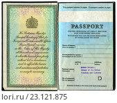 Old British passport isolated on white background, фото № 23121875, снято 23 июля 2016 г. (c) FotograFF / Фотобанк Лори