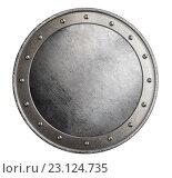 Купить «Металлический круглый щит», иллюстрация № 23124735 (c) Андрей Кузьмин / Фотобанк Лори