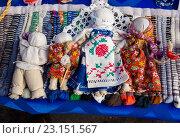 "Кукла-оберег ""Масленица"" Стоковое фото, фотограф Вячеслав Палес / Фотобанк Лори"