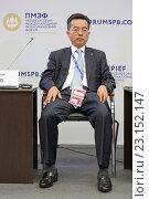 Цзяньминь Мяо (Jianmin Miao) вице-председатель, президент, China Life Insurance (Group) Company; председатель Целевой группы B20 по финансированию роста на Петербургском международном экономическом форуме ПМЭФ-2016. Редакционное фото, фотограф Игорь Долгов / Фотобанк Лори