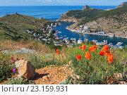 Купить «Вид на залив в Балаклаве, Крым», фото № 23159931, снято 9 июня 2016 г. (c) Юлия Машкова / Фотобанк Лори
