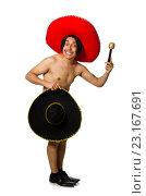 Купить «Naked mexican man isolated on white», фото № 23167691, снято 26 августа 2015 г. (c) Elnur / Фотобанк Лори