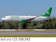 "Купить «Boeing B-737-800 авиакомпании ""Turkmenistan Airlines""», эксклюзивное фото № 23168543, снято 22 июня 2016 г. (c) Александр Тарасенков / Фотобанк Лори"