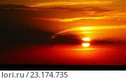 Купить «Драматичный закат, таймлапс», видеоролик № 23174735, снято 20 мая 2016 г. (c) Михаил Коханчиков / Фотобанк Лори