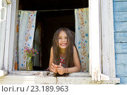 Купить «Деревенская девочка радостно смеется, глядя из распахнутого окна», фото № 23189963, снято 26 июня 2016 г. (c) Лариса Капусткина / Фотобанк Лори