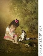 Малышка и лемур. Стоковая иллюстрация, иллюстратор Маргарита Нижарадзе / Фотобанк Лори