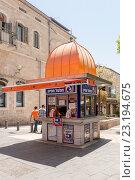 Купить «Палатка, продающая лотерейные билеты  в центре Иерусалима. Израиль.», фото № 23194675, снято 7 августа 2014 г. (c) Игорь Рожков / Фотобанк Лори