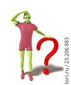 Зеленый гуманоид и знак вопроса. Стоковая иллюстрация, иллюстратор Денис Рубцов / Фотобанк Лори