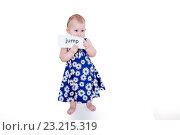 Купить «Маленькая девочка в платьице держит карточку», фото № 23215319, снято 7 апреля 2016 г. (c) Кузнецов Дмитрий / Фотобанк Лори