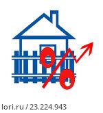 Красный знак процента на фоне жилого дома. Стоковая иллюстрация, иллюстратор Сергеев Валерий / Фотобанк Лори