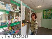 Женщина в аптеке покупает лекарства (2016 год). Редакционное фото, фотограф Акиньшин Владимир / Фотобанк Лори