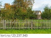 Купить «Деревянный дом с забором и яблоневый сад - осенний пейзаж», фото № 23237343, снято 28 сентября 2013 г. (c) Зезелина Марина / Фотобанк Лори