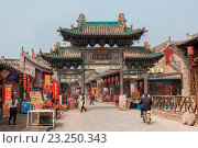 Купить «China, Shanxi Province, Pingyao City, world heritage, Yamen Dajie Street,», фото № 23250343, снято 28 апреля 2016 г. (c) age Fotostock / Фотобанк Лори