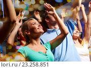 Купить «smiling friends at concert in club», фото № 23258851, снято 20 октября 2014 г. (c) Syda Productions / Фотобанк Лори