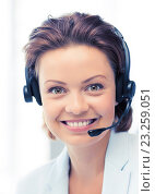 Купить «friendly female helpline operator», фото № 23259051, снято 9 июня 2013 г. (c) Syda Productions / Фотобанк Лори
