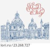 Купить «Цифровой рисунок, Рим, Италия, городской пейзаж», иллюстрация № 23268727 (c) Олеся Каракоця / Фотобанк Лори