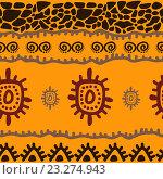 Бесшовный узор. Африканские мотивы. Стоковая иллюстрация, иллюстратор Назарова Мария / Фотобанк Лори
