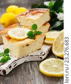 Купить «Запеканка из творога с лимоном», фото № 23276683, снято 19 июля 2016 г. (c) Надежда Мишкова / Фотобанк Лори