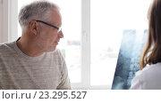Купить «doctor with spine x-ray and senior man at hospital 76», видеоролик № 23295527, снято 15 июля 2016 г. (c) Syda Productions / Фотобанк Лори