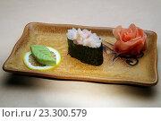 Купить «Японское блюдо», фото № 23300579, снято 20 марта 2008 г. (c) михаил красильников / Фотобанк Лори