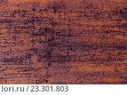 Купить «rusty metal surface background», фото № 23301803, снято 30 сентября 2015 г. (c) Syda Productions / Фотобанк Лори