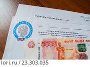 Купить «Налоговые документы и деньги на столе», фото № 23303035, снято 24 июля 2016 г. (c) Зезелина Марина / Фотобанк Лори