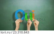 Купить «Woman hand holding letters Q, U and I», видеоролик № 23310843, снято 11 июля 2020 г. (c) Wavebreak Media / Фотобанк Лори