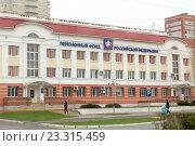 Управление Пенсионного фонда РФ Советского района, город Брянск, эксклюзивное фото № 23315459, снято 24 апреля 2016 г. (c) Константин Косов / Фотобанк Лори