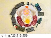Советский герб из еды. Военная игрушка. Стоковое фото, фотограф Евгений Суворов / Фотобанк Лори
