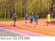 Купить «Пять подростков-спортсменов бегают на стадионе», фото № 23319999, снято 30 апреля 2016 г. (c) Сергей Новиков / Фотобанк Лори