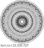 Круглый орнамент мандала. Стоковая иллюстрация, иллюстратор Алина Чебыкина / Фотобанк Лори